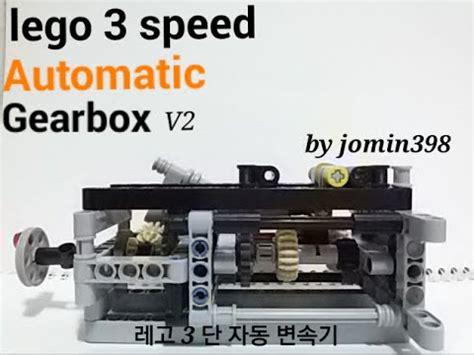 lego automat tutorial full download model instructions for the lego technic 3