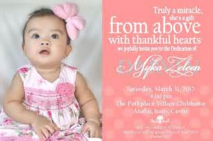 Dedication Invitation Template by Baby S Dedication Invitation Diy Invitations