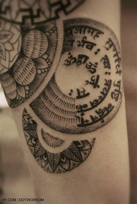 beautiful sanskrit tattoos amazing tattoo ideas