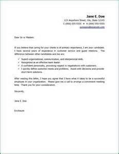 Resume Help Delaware 13 Customer Service Resume Cover Letter Applicationsformat Info