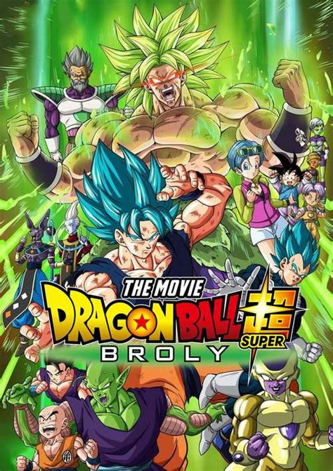 dragon ball super broly dvd release date redbox