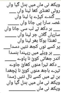 Letter Likhne Ka Tarika Nafs Ko Lamba Aur Mota Karne Ka Tarika In Urdu In Ko Bada Kar Home Remedies In