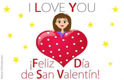 imagenes de amor y amistad por san valentin imagenes de san valentin para dedicar bonitas imagenes y