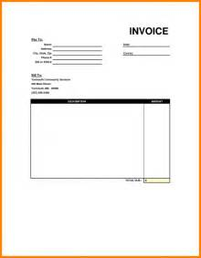 fillable invoice template pdf 6 fillable invoice nypd resume