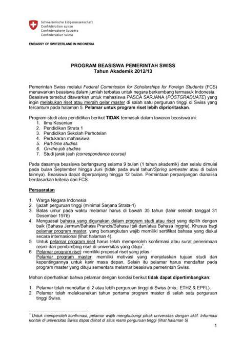 Recommendation Letter Lpdp program beasiswa pemerintah swiss tahun akademik 2012 2013