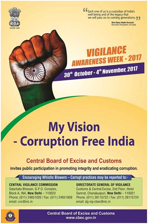 My Vision Of Corruption Free India Essay photo gallery