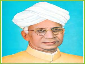 Dr Sarvepalli Radhakrishnan In Essay by Teachers Day ట చర స డ Desibantu