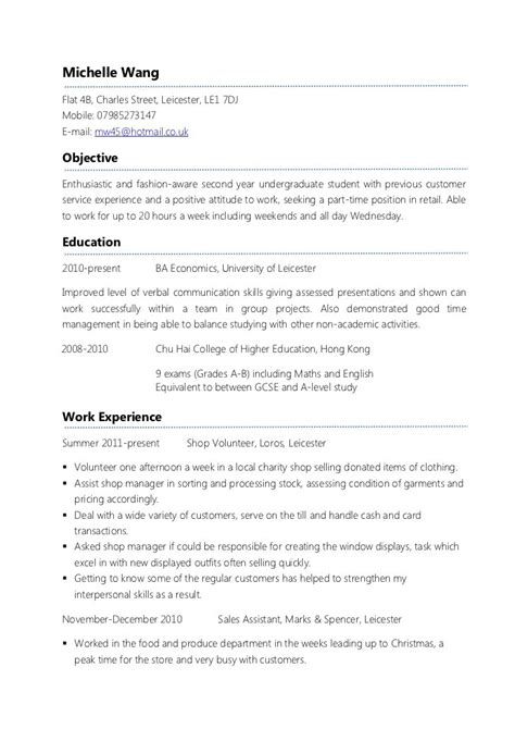 Resumes For Part Time Jobs by Part Time Job Resume Template First Time Job Resume