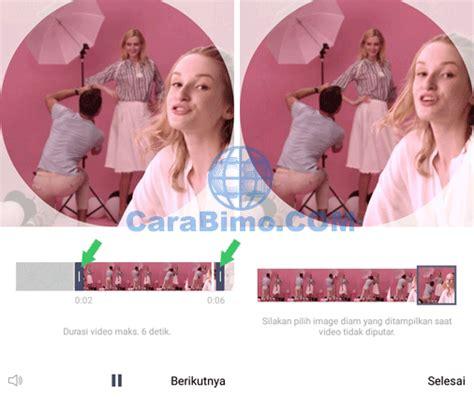 cara buat stiker line pakai foto sendiri cara buat foto profil line pakai gambar bergerak video