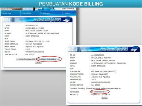 cara membuat undangan elektronik mpn billing system 3 cara pembuatan id billing surat