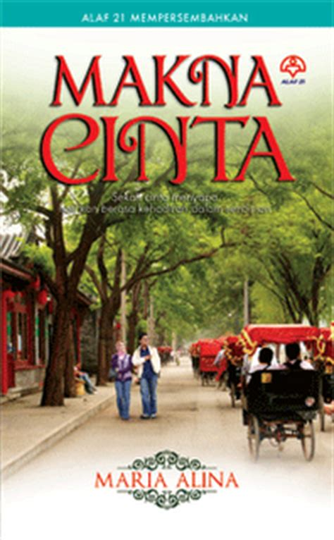 Buku Murah The Abcs Of Journaling ulat buku antara novel terbaru di pasaran