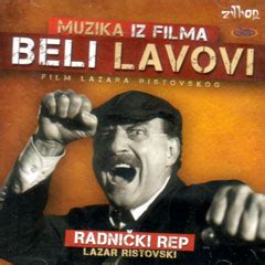 film mladozenja beli lavovi 2011 movie