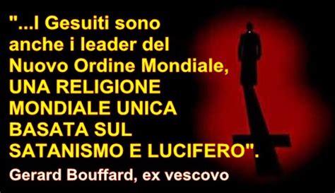 illuminati e nuovo ordine mondiale imposture chiesa cattolica romana nuovo ordine mondiale