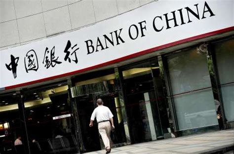 bank of china uk careers bank of china arrives to spain for more than just