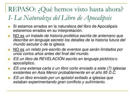 libro qu escondes en la ppt s 237 ntesis del nuevo testamento arturo p 233 rez ibsj powerpoint presentation id 4622426