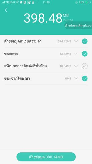 oppo sms themes พร ว ว preview oppo f1 plus thaimobilecenter com