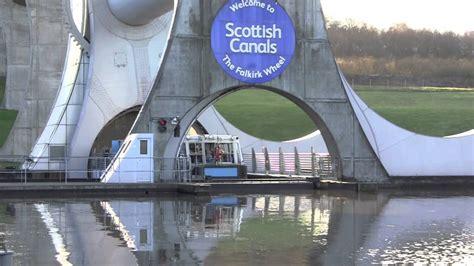 falkirk wheel boat lift youtube the falkirk wheel falkirk stirlingshire scotland 30th
