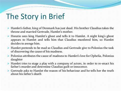 Hamlet Book Report