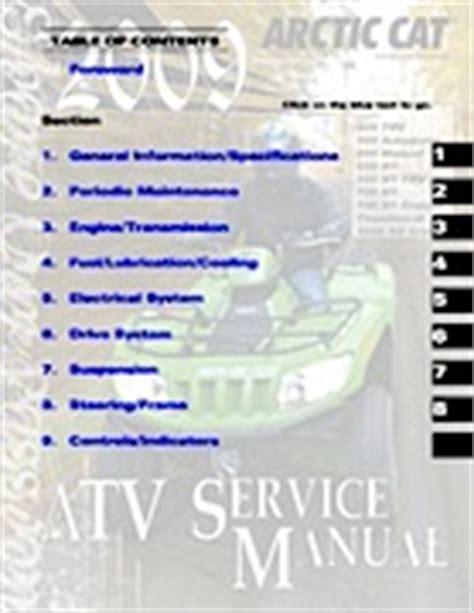2009 Arctic Cat 400 500 550 700 550 700 1000 Atv Service