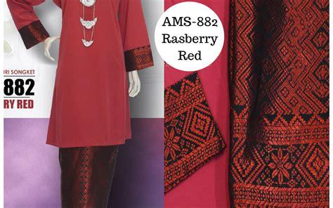 Baju Rossa Songket syaisya koleksi baju kurung terkini 2017