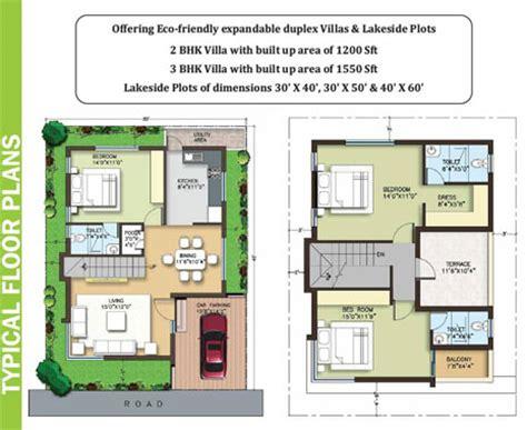Duplex House Plans India 1200 Sq Ft Home Design 2017