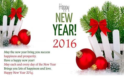 new year greetings phrases for business 2016 corporate happy new year wishes quotes images