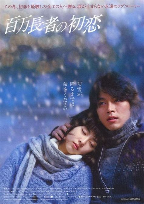 film ve drama 123 best images about i ve seen that on pinterest