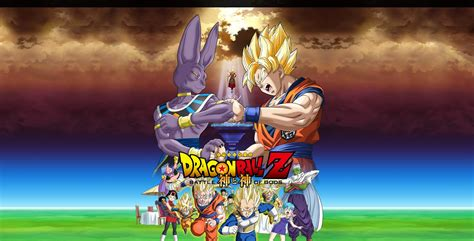 battle of gods z battle of gods teaser trailer