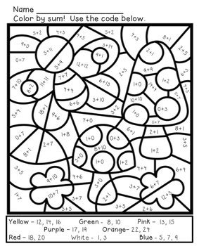 elementary math coloring pages math coloring sheets for spring addition and subtraction