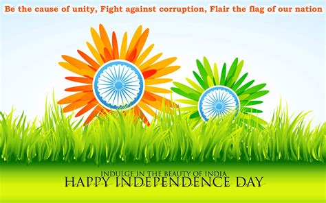 Happy Independence Day by Happy Independence Day 2017 Speech Images Quotes