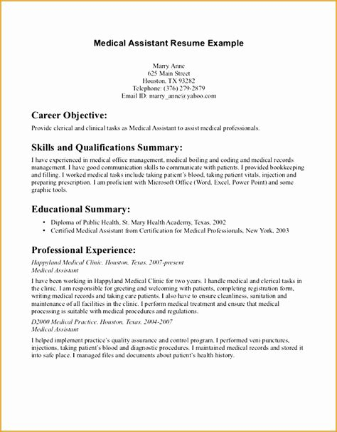 Resume Qualifications Exle by Qualifications Resume Sle Child Acting 28 Images Actor