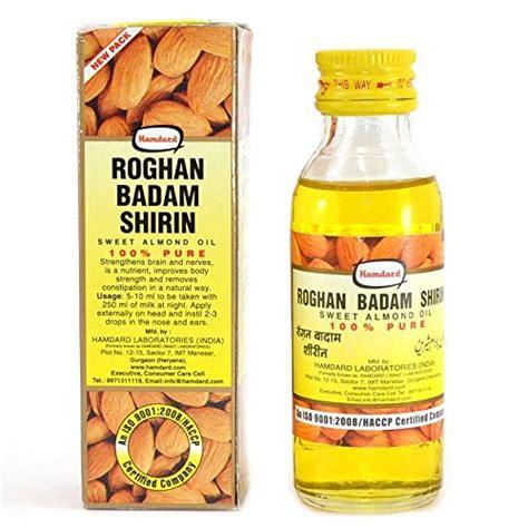 Baby Pack Shirin hamdard buy hamdard products in uae dubai abu