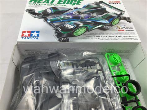 Tamiya Mini 4 Wd Heat Edge Metallic Ver Ma Chassis tamiya 95299 1 32 mini 4wd pro car kit ma chassis heat edge green special
