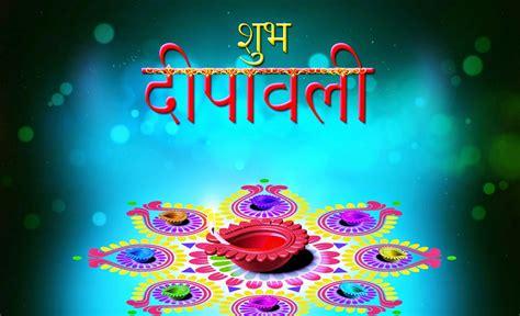 download best hd wallpapers happy diwali of 2017