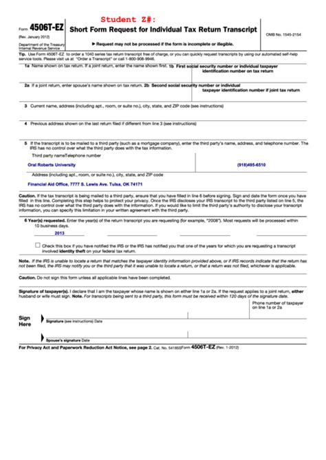 form 4506t ez form request for individual tax