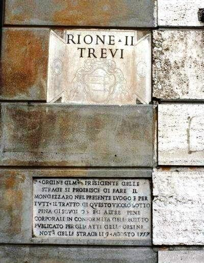 media world porte di roma 17 best images about rioni di roma on a well
