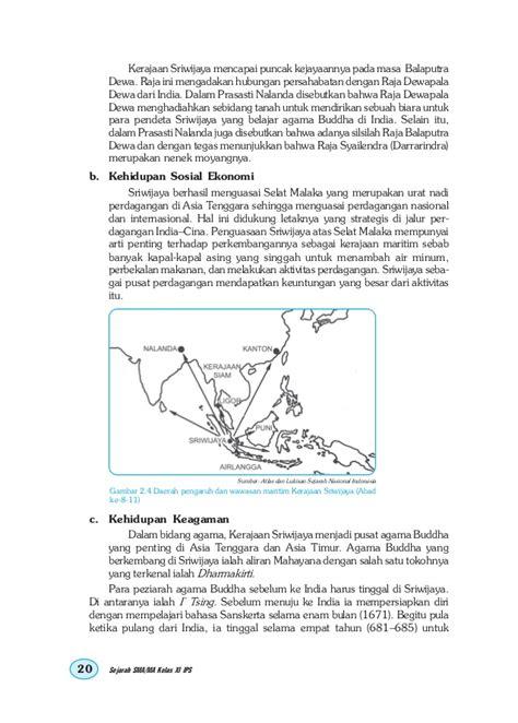 Jaringan Ulama Nusantara Dan Timur Tengah Kepulauan Nusantara Azyumard 430 sejarah 2 ips