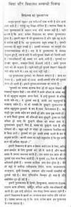 Library Description Essay by Descriptive Essay About School Library Mfacourses887 Web Fc2