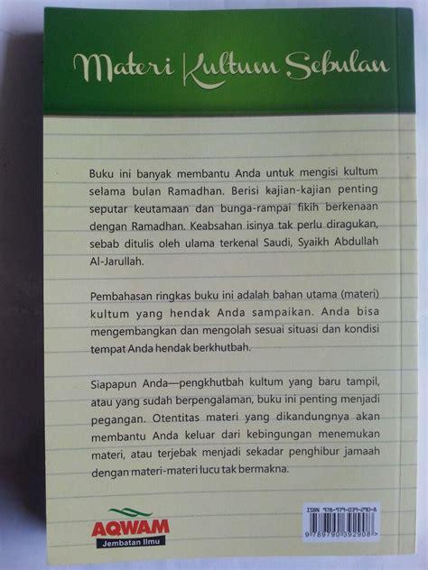 buku risalah ramadhan materi kultum sebulan