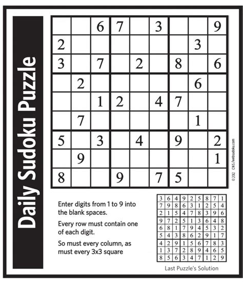 printable sudoku new york times sudoku may 2 2013 hamodia jewish and israel news