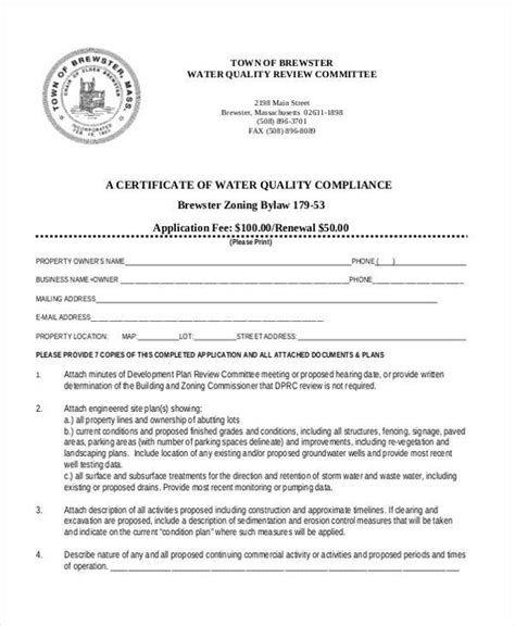 Certificate Form Templates Certificate Of Compliance Form Template