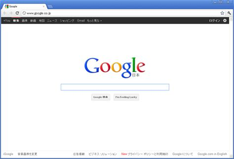 google chrome free download full version softonic google chrome on softonic