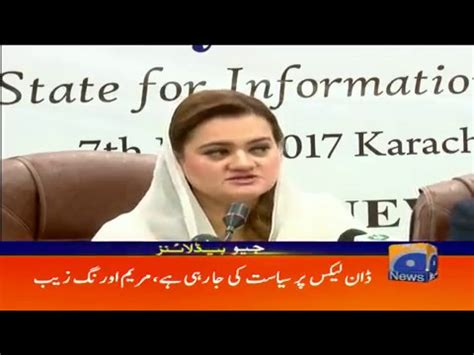 geo headlines 01 pm 07 may 2017   mp3 download