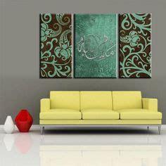 Kaos Islamic Artworks 3 pin by walliv on islamic wall wall