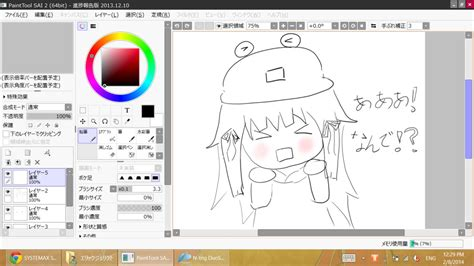 tool sai 28 paint tool sai color change 104 236 161 39