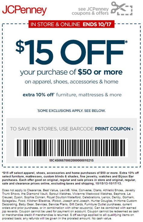 jcpenney printable coupons 10 off 25 2013 jcpenney 2013 printable 10 off rachael edwards