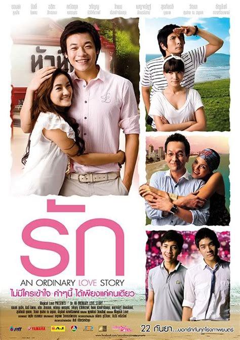 film romance thai an ordinary love story is a 2012 thai romance film