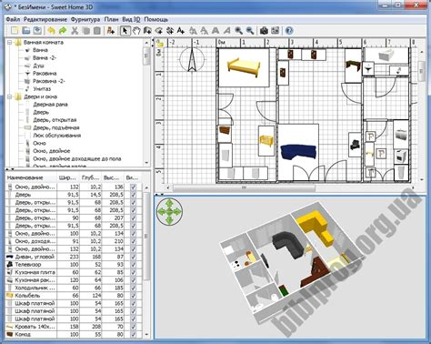 sweet home 3d software free home design software 3d home sweet home design software download best healthy
