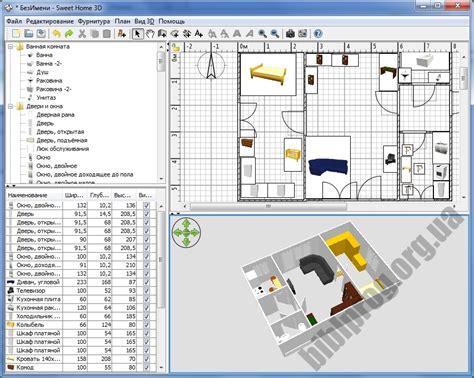 home design software shareware nauhuri com schrank design software neuesten design