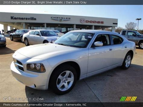 2010 charger se bright silver metallic 2010 dodge charger se